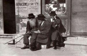 העולם היהודי Chortkow שהיה צ'ורטקוב