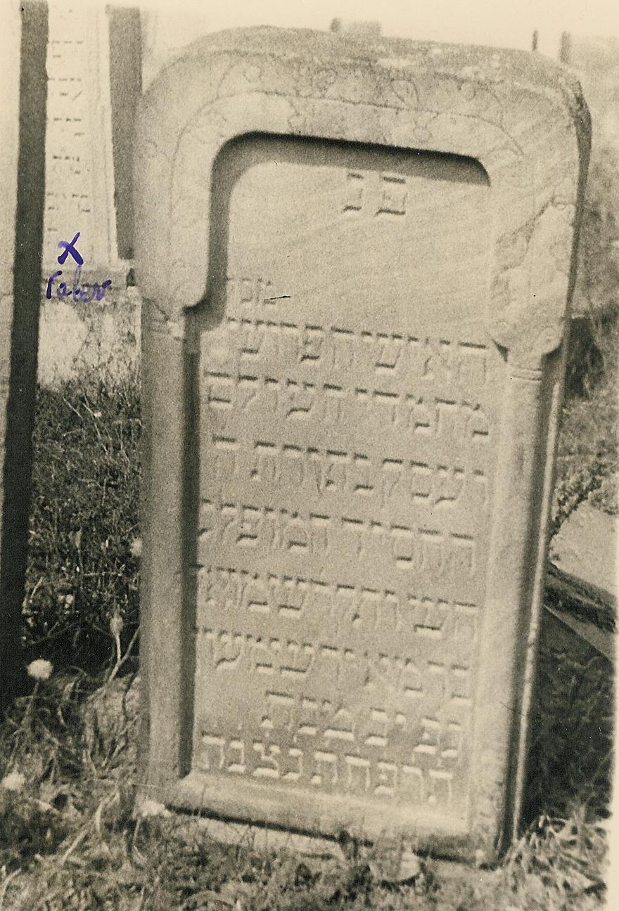 השותק שמואל בן מאיר פרומקין