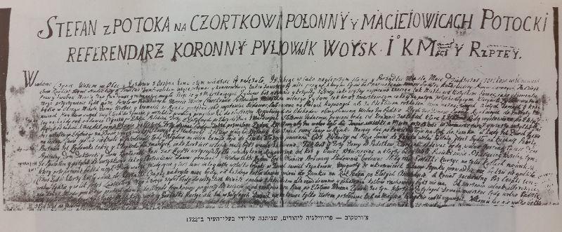 כתב הזכויות שניתן ליהודי צ'ורטקוב בשנת 1722 על ידי הגרף פוטוצקי