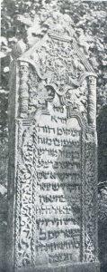 מצבת ר' צבי הירשלה הלוי איש הורוביץ