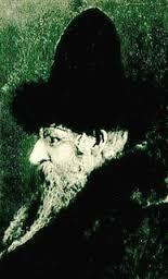 משה דוד פרידמן האדמור מצ'ורטקוב Chortkow