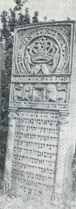 שפירא מצבה של ישעיהו מאיר כהנא שפירא מצ'ורטקוב Chortkow Rab Shapira