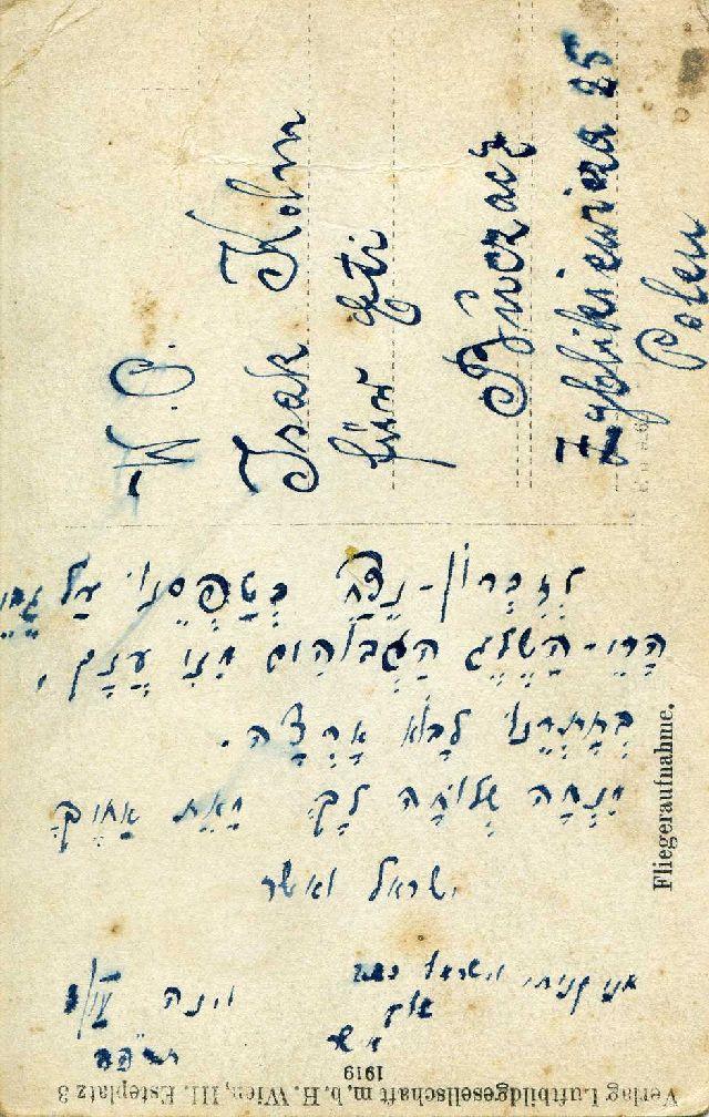 אוסף יזהר כהן צד אחורי לורקה רט ואשר קאהן 126