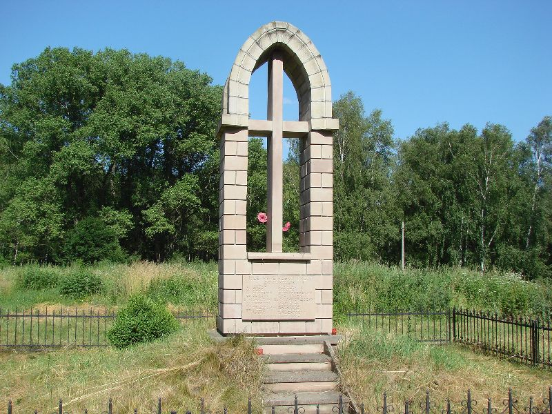 אנדרטה לזכר רצח הכמרים 1941 צ'ורטקוב Monument priest murder Czortkow 1941