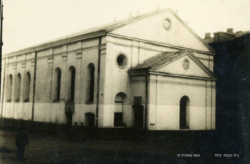 בית הכנסת הגדול של העיר צ'ורטקוב Ancient Synagogue Chortkow