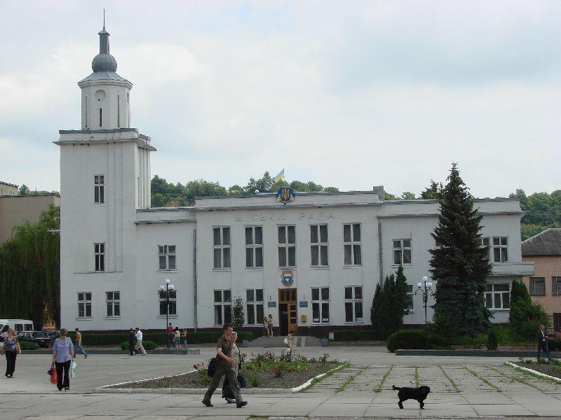 בית העירייה צ'ורטקוב Chortkow City Hall