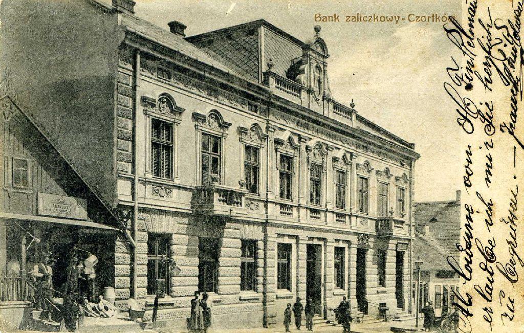 בנק זליצקובה ברחוב מיצקביצה. אוסף אליהו פינקלמן