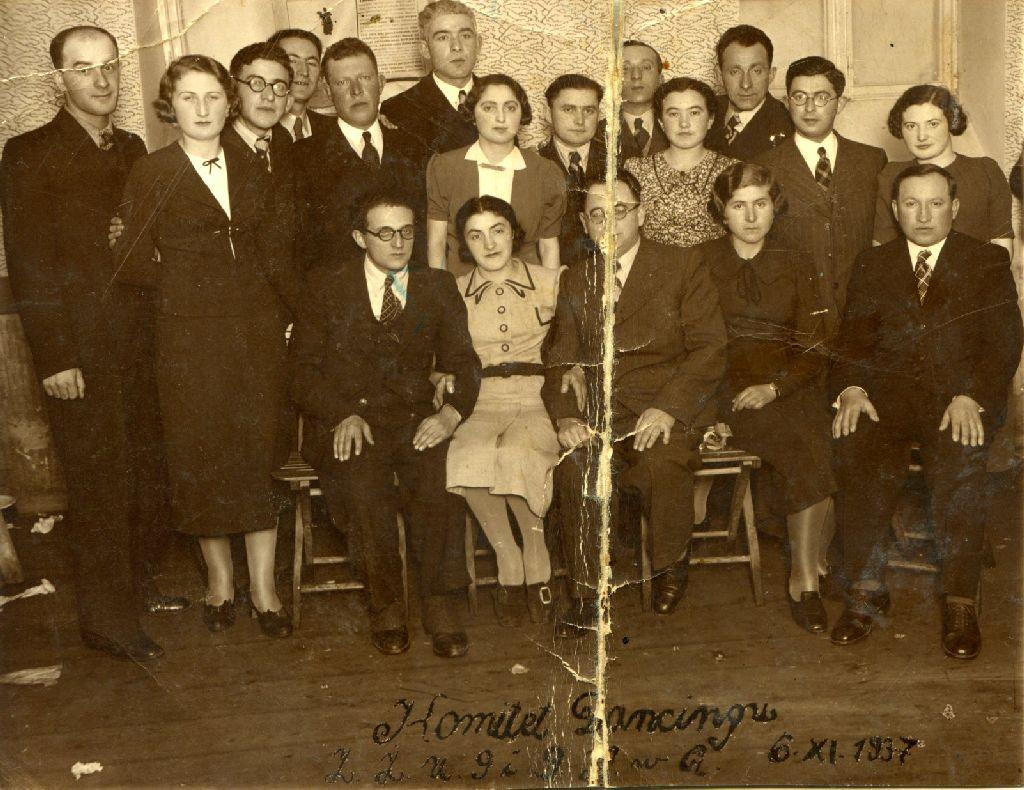 האיגוד המקצועי בצ'ורטקוב פקידים ומסחר 1937