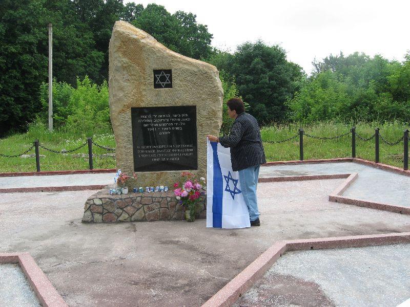 טקס גילוי האנדרטה לזכר הנספים בצ'ורטקוב (2) CZORTKOW