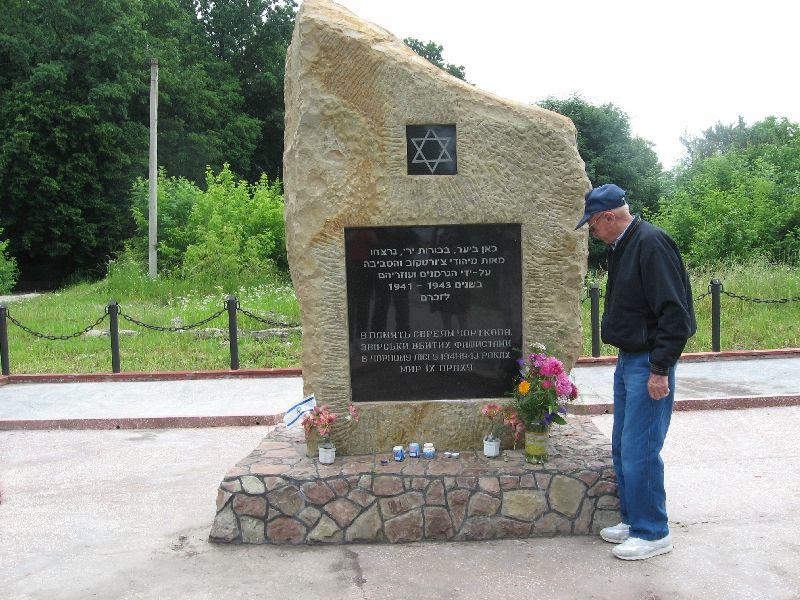 טקס גילוי האנדרטה לזכר הנספים בצ'ורטקוב (7) CZORTKOW