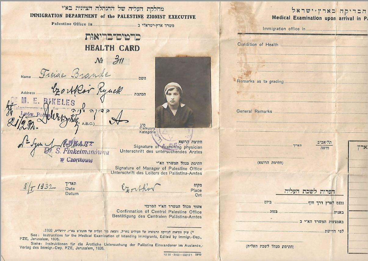 כרטיס בריאות פריידה ברנדה
