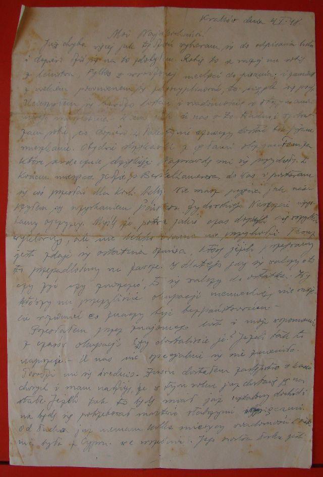 מכתב 1
