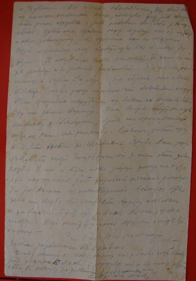מכתב 2
