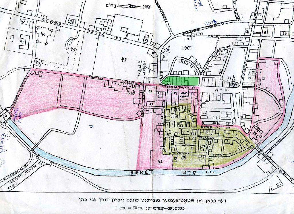 מפת תחומי גטו צ'ורטקוב Map of Ghetto CZORTKOW