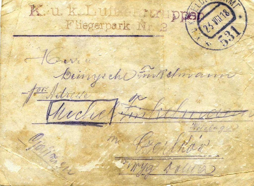 צד אחורי של גלויה. אוסף אליהו פינקלמן