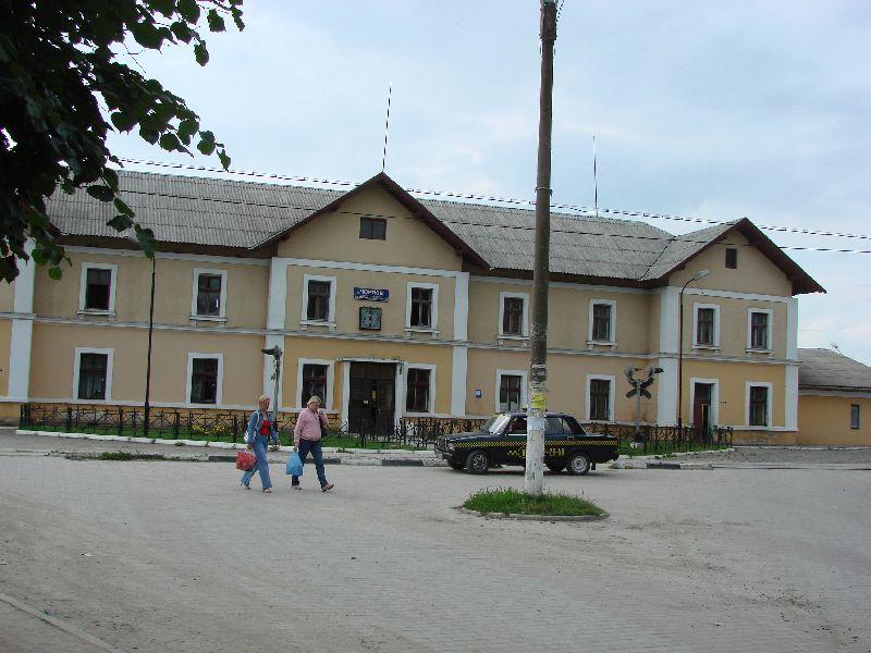 תחנת הרכבת צ'ורטקוב Czortkow Railway Station