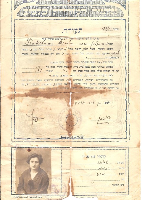 תעודת הכשרה כחלוצה של ברכה פינקלמן מצ'ורטקוב לפני עליה לארץ ישראל אוסף אחיה השילוני