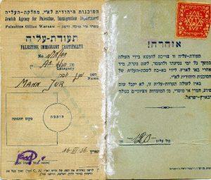 תעודת העלייה של יאיר מן מצ'ורטקוב, 1936