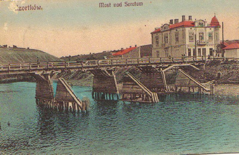1923 גשר לגורנה ווגננקה