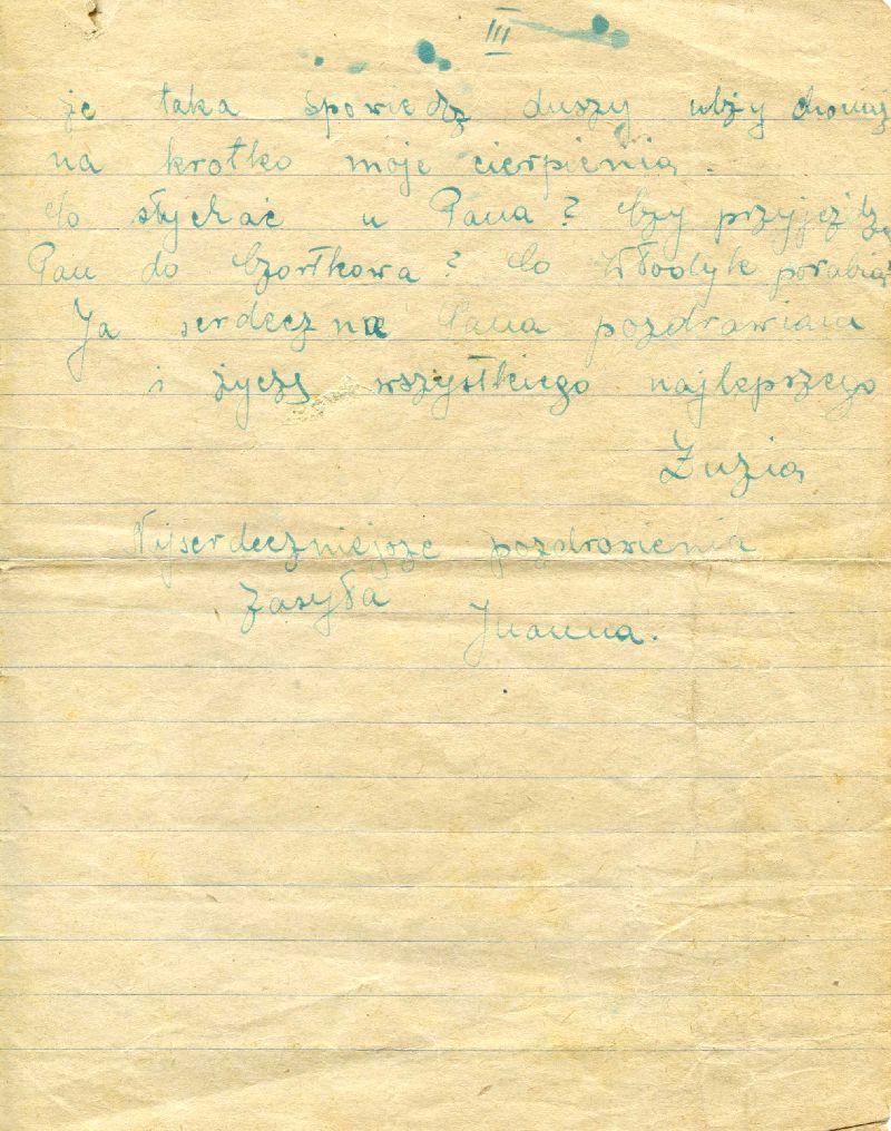 מכתב שכתבה זושה לג'וזף סטרומינסקי ממחנה עבודה מוחבקה