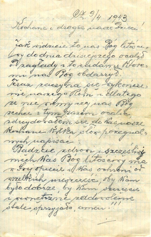 מכתב שכתב צבי הרש ויסמן לבניו עם היוודע דבר חיסול גטו צ'ורטקוב
