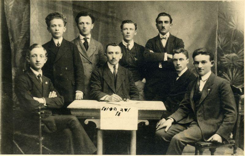 הועד הפועל של צעירי ציון אוסף ישראל שור