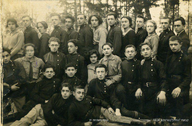 תנועת החלוץ בצ'ורטקוב אוסף משפחת דג Hachalutz movement in Czortkow (2)