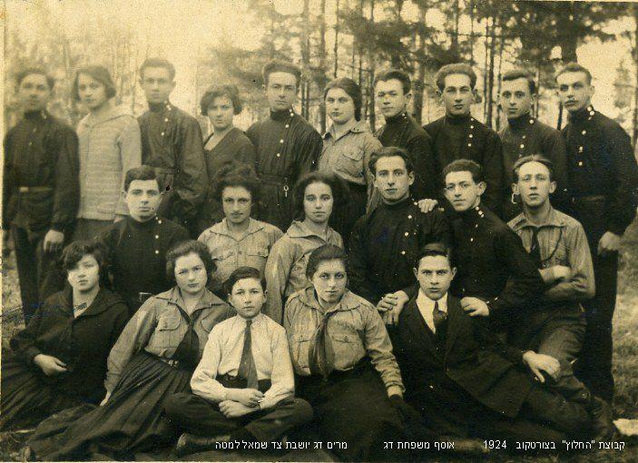 תנועת החלוץ בצ'ורטקוב אוסף משפחת דג Hachalutz movement in Czortkow (3)