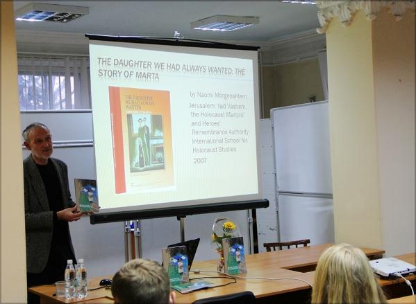 הרצאה של STEFNENKO בצ'ורטקוב