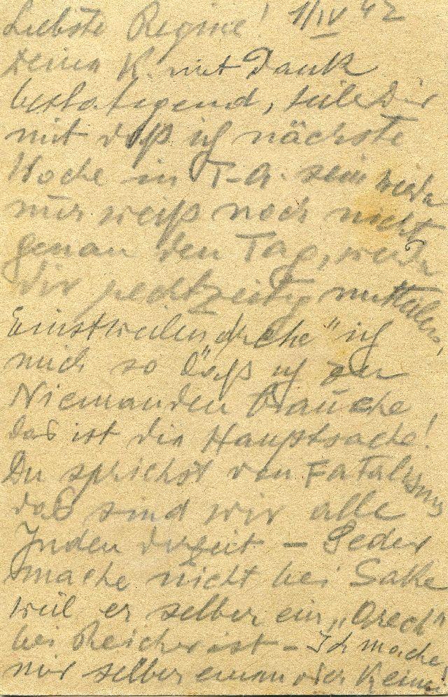 גלויה מס'4 אוסף מאיר וינד