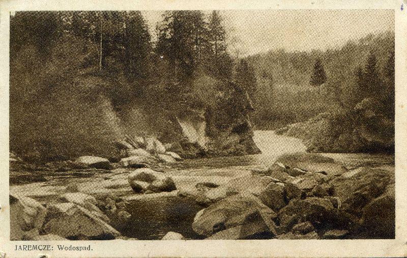 גלויה נוף ירמצ'ה. אוסף מאיר וינד