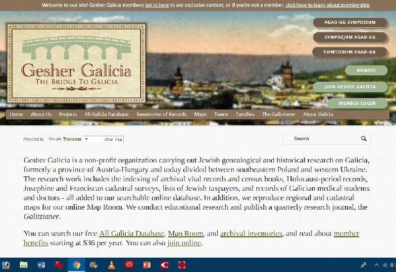 """דף הבית של אתר """"גשר גליציה"""""""