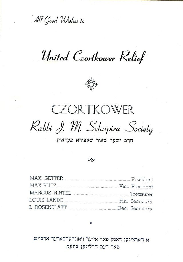 SOUVENIR JURNAL UNITED CZORTKOWER RELIFE SOCIETY 1952 USA - 0019