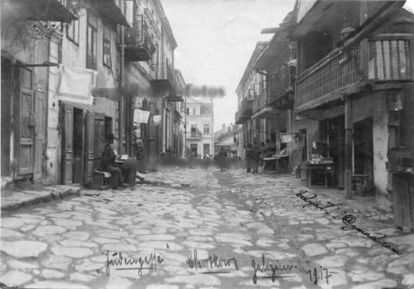 רחוב בו גרו הרבה יהודים במרכז העיר Chortkiv 1917