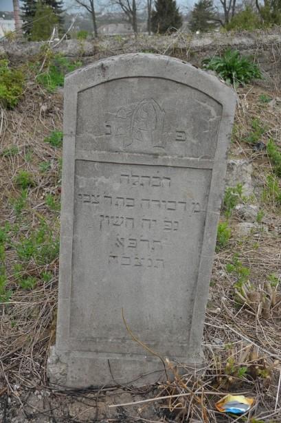 מצבה מס' 10 דבורה בת צבי 1921 Old Jewish Cemetery Chortkiv