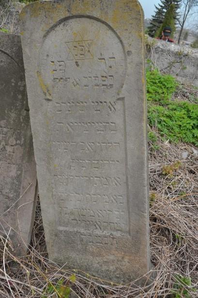 מצבה מס' 16 משה בן יצחק אייזק 1923 Old Jewish Cemetery Chortkiv