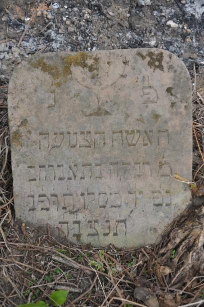 Old Jewish Cemetery Chortkiv