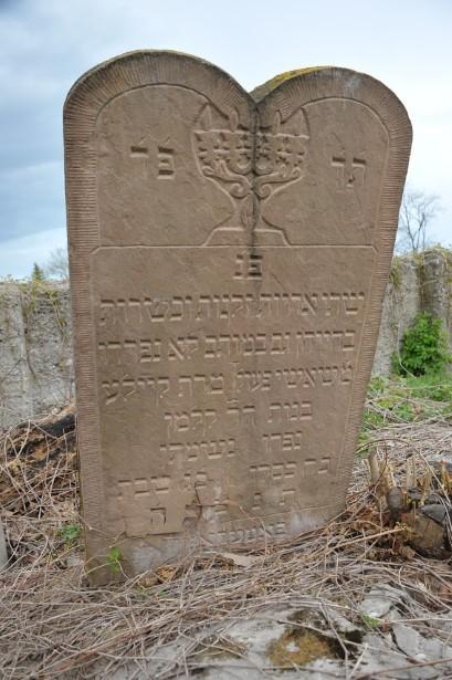 מצבה מס' 7 שתי אחיות בנות דר קלמן 1924 Old Jewish Cemetery Chortkiv