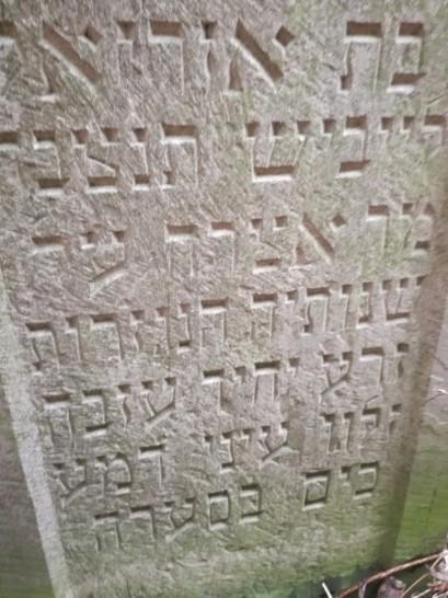 מצבה מס 72 צד אחורי פרשוואסר (2) Old Jewish Cemetery Chortkiv
