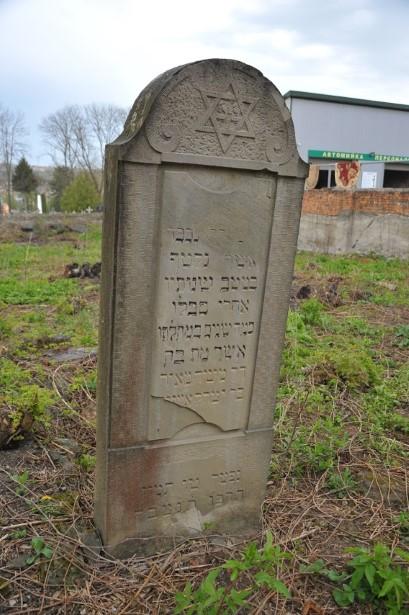 מצבה מס 85 Old Jewish Cemetery Chortkiv